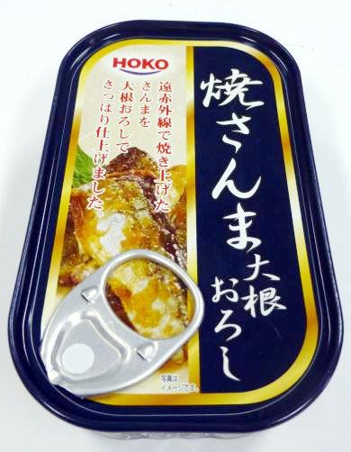 HOKO Sanma Yaki Can 100g Saury w/ Radish Daikon Oroshi