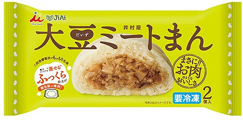 Daizu Meat Man 200g 2pc