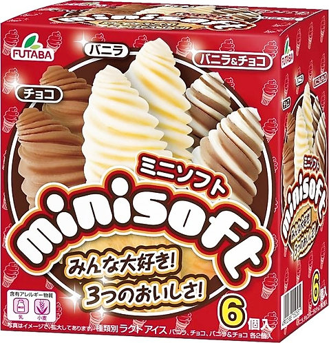 Choco Vanilla Soft 6pc