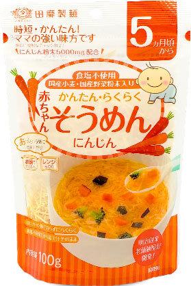 TANABIKI Akachan Somen Ninjin Carrot 100g 5months+