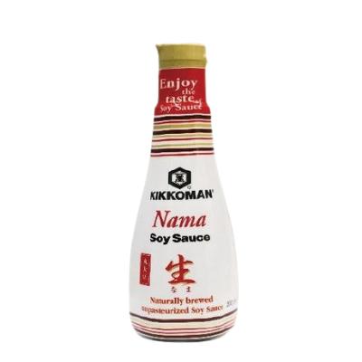 KKM Marudaizu Soy Sauce(Shoyu) 200ml
