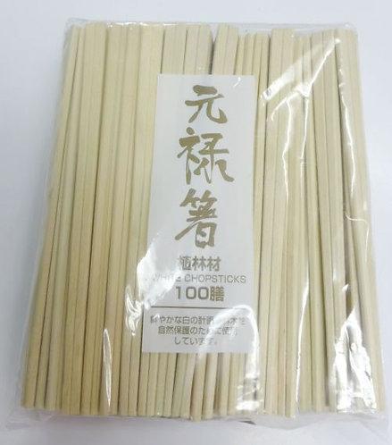 Genroku W/O 20.5cm 100pc
