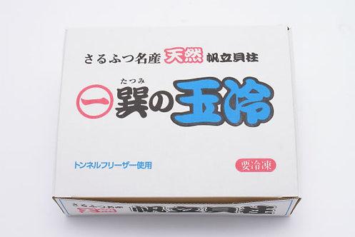 Hotate Hokkaido 3S 10/1kg Frozen Scallop 18-23(41-50/kg)