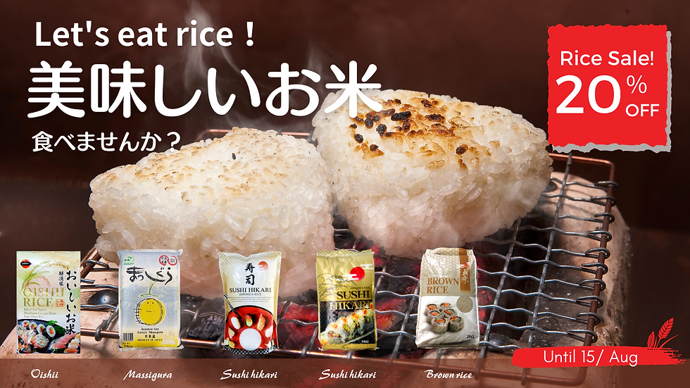 Rice Sale (2).png