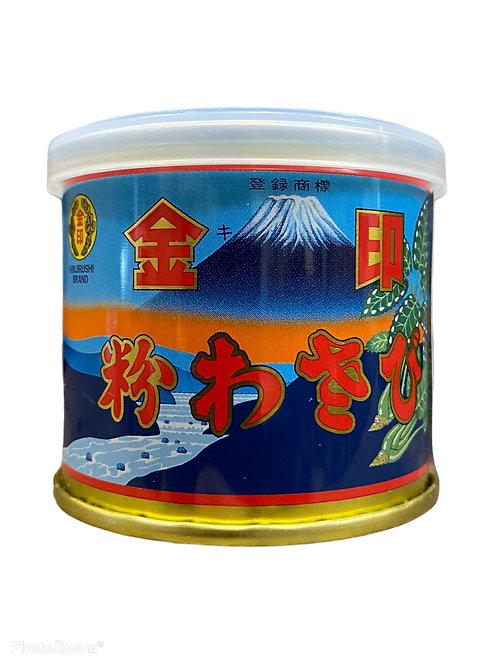 KINJIRUSHI Wasabiko 25g Powderd Horseradish Kona