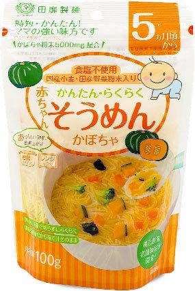 TANABIKI Akachan Somen Kabocha Pumpkin 100g 5months+