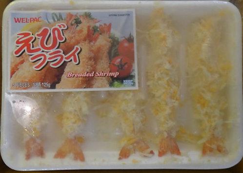 WEL-PAC Ebi Fry 5pc 125g Frozen Breaded Shrimp