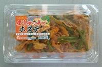 DAIEI Sriracha Hotate  90g Frozen Seasoned Scallop  Retail