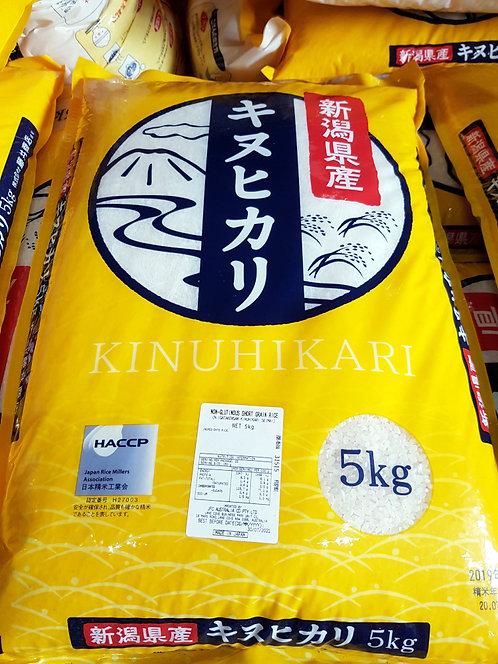 KINUHIKARI Rice 5kg