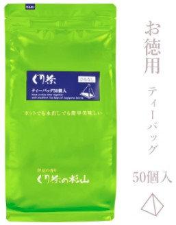 SUGIYAMA Guricha 4.5g 50pc Green Tea Bag Otokuyo
