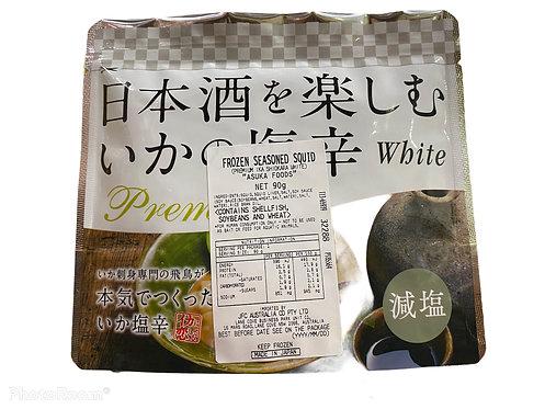 ASUKA Shiokara White 90g Frozen Prepared Squid Premium