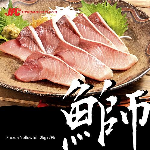 ONSUI Buri 1 Fillet(2kg up)