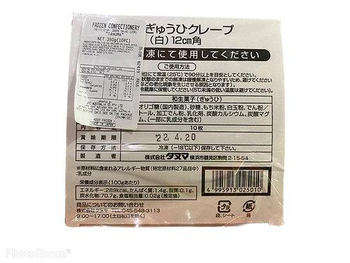 Gyuhi Crepe Shiro 10pc 350g Frozen Rice Sheet