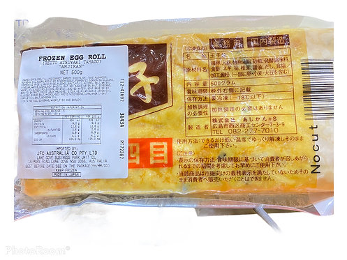 CENTRAL Teikasui Ramen 130g Frozen Vegan friendly  Ramen Noodle Egg Free