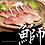 Thumbnail: ONSUI Buri Fillet 2kg