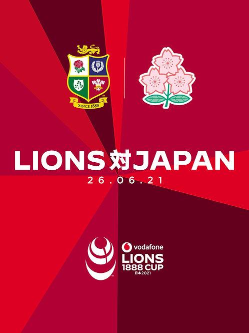 Lions v Japan 26.06.21