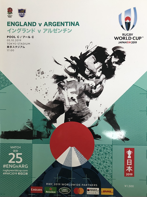 Rugby World Cup 2019 - England v Argentina