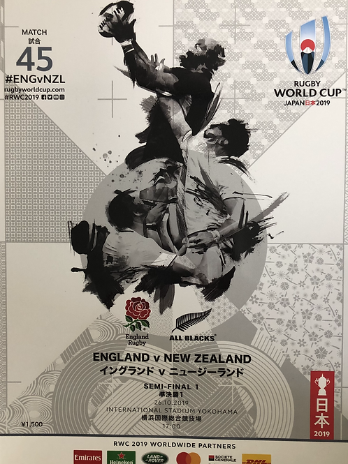 Rugby World Cup 2019 - England v New Zealand