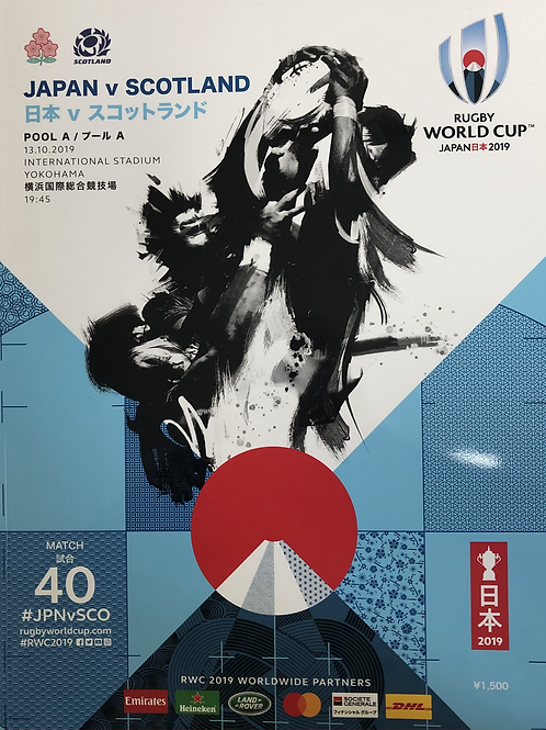 Rugby World Cup 2019 - Japan v Scotland