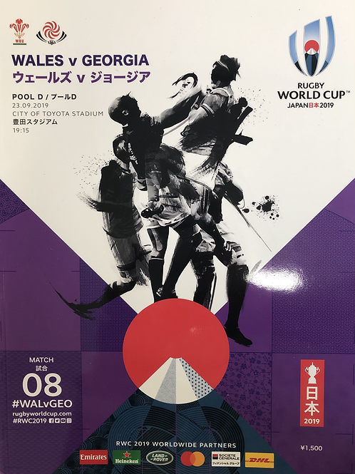 Rugby World Cup 2019 - Wales v Georgia