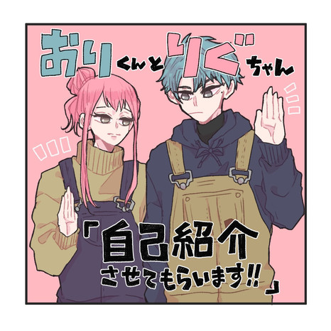 ORIGOOオリジナルキャラクター!