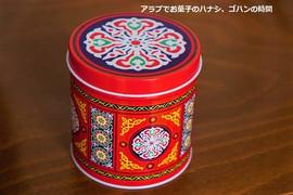 エジプトモザイク缶 まる