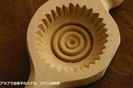 マアムールの木型 うずまき 型番111