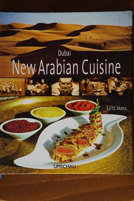 「New Arabian Cuisine」古本 ドイツ語