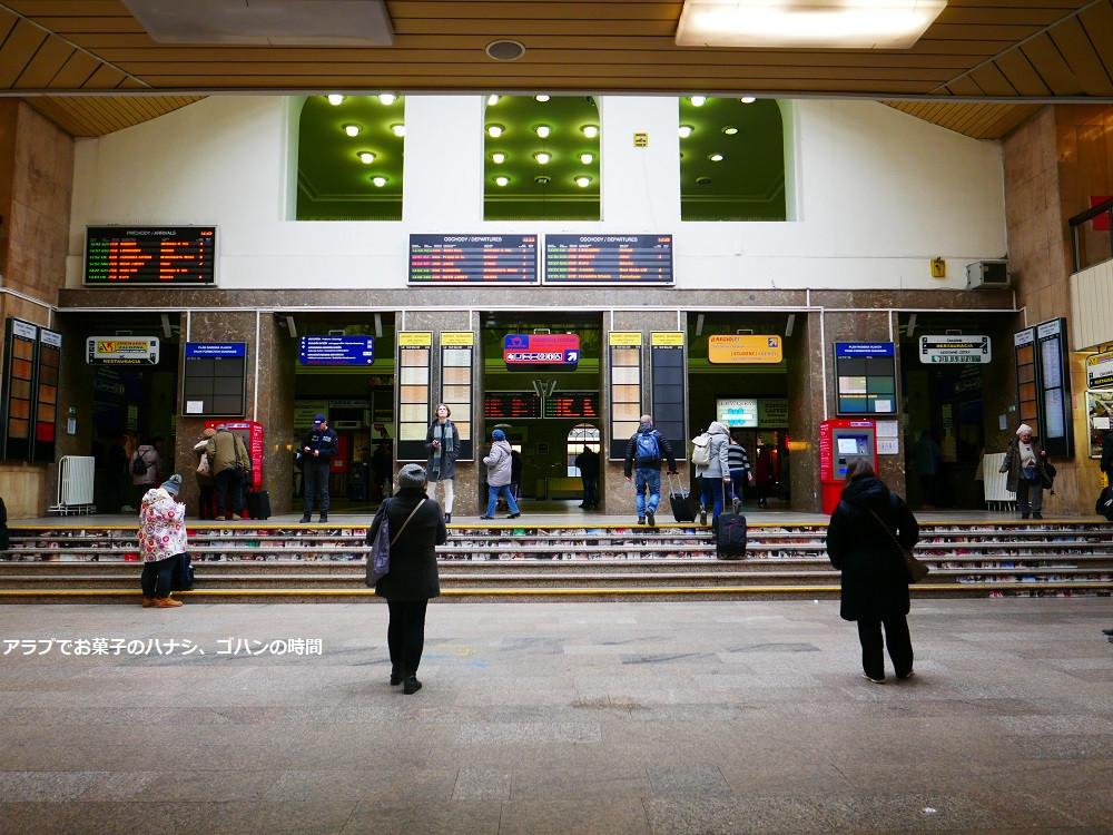 ブラチスラバ中央駅内部