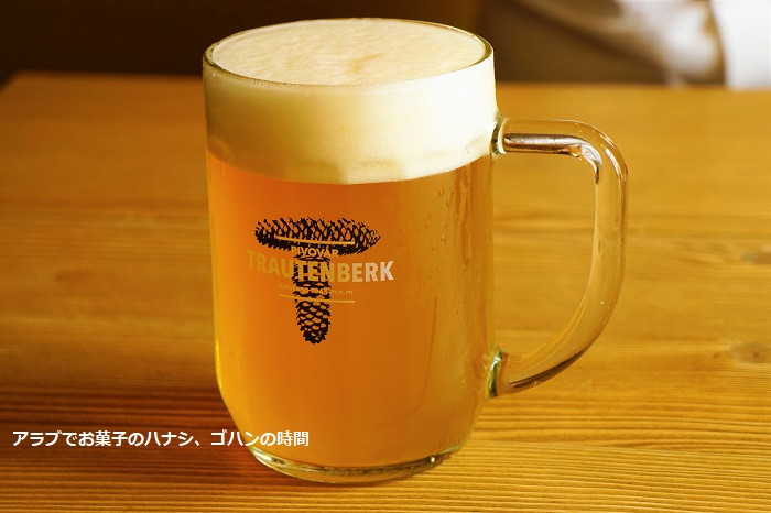 Trautenberk Brewery
