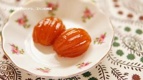 【13世紀のアラブ菓子】ムカッファン