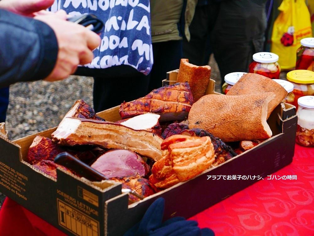 豚肉の加工品