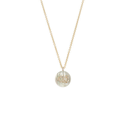 Noush 14ct yellow gold Allah on Mother of Pearl necklace