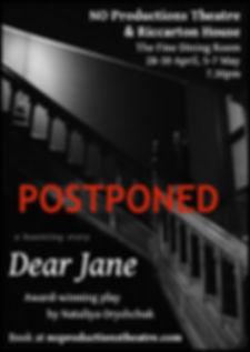 DearJane-NewDates-3mmBleed-postponed.jpg