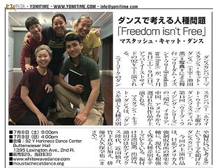 よみタイム 2017-07-07 at 3.50.10 PM.png