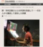 Screen Shot 2020-03-31 at 22.42.23.png