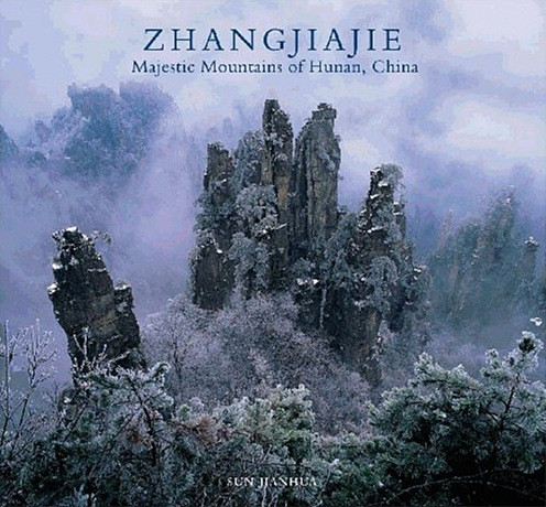 Zhangjiajie Majestic Mountains of Hunan