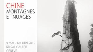 Chine, Montagnes et Nuages - Galerie Krisal, Genève, Suisse 2019