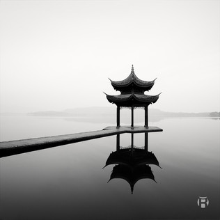 Chine - Divers