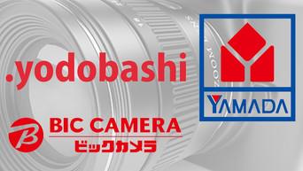 Japon: Où et comment acheter votre matériel photo