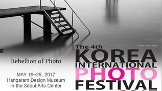 4èmeFestival International de la Photo - Hangaram Design Museum, Séoul, Corée, 2017