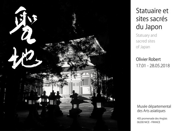 Olivier Robert Photography | Exhibition at Musée des Arts asiatiques, Nice, France.