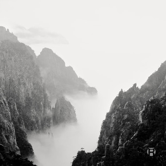 Chine - Huangshan