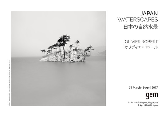 Flyer of the exhibition in Tokyo from 31 March to 9 April 2017
