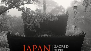 Japan Festival - Japan Club de Genève, Carouge, Suisse, 2014