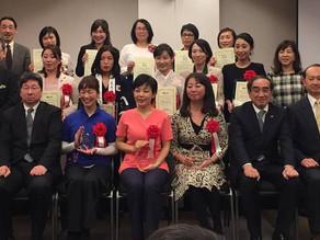 特別賞受賞|中国地域女性ビジネスプランコンテスト