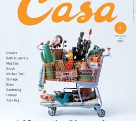Casa BRUTUS 2016年7月号に掲載されました