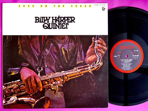 BILLY HARPER / LOVE ON THE SUDAN