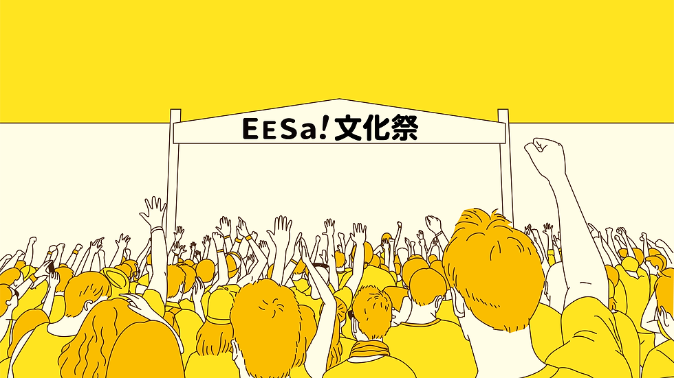 eesafest_top.png