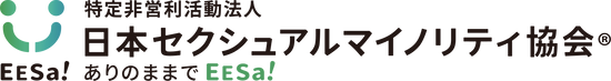 セクマイ協会_Logo1.png